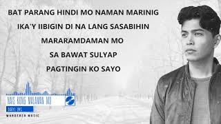 Daryl Ong - Nais Kong Malaman Mo (Im Not a Robot Tagalog OST) Lyrics Video