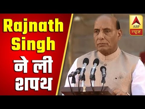 Swearing-In Ceremony: Rajnath Singh Takes Oath   ABP News