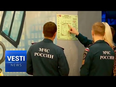 Kemerovo Aftermath: Russia's Shopping Malls Face Flash Safety Inspections All Over Country