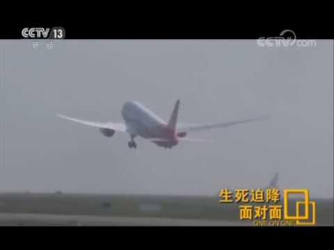 China 3U8633 央視面對面:川航震撼生死迫降最完整全過程視頻