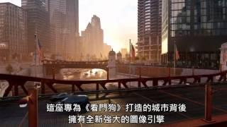 國文報告魅力城市行銷