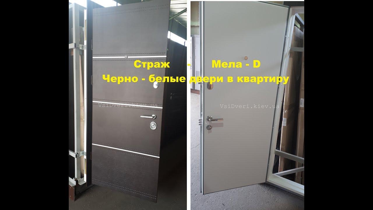 Купить окно недорого: большой выбор объявлений продам окно бу. На ria. Com есть предложения продажа застекленную раму дешево в украине, есть цены и фото товаров.