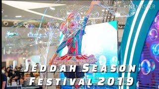 Jeddah Season 2019 | موسم جدة
