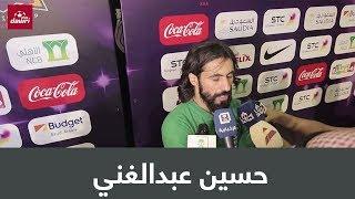 حسين عبدالغني: مباراة العراق أكثر أهمية من البرازيل لهذه الأسباب