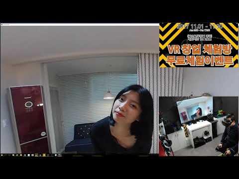 데이트?! 그래!!! 데이트를 해보자 VR에서.. House Dating VR: Cute Korean Girl, Sehyun