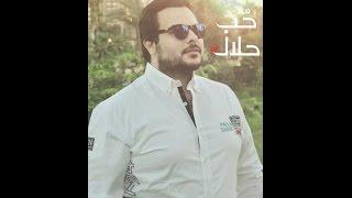 بالفيديو.. عمرو خضير يطلب 'الحب الحلال' للفتيات
