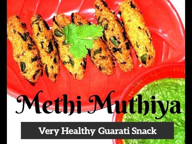 Methi Muthiya recipe | Methi Muthiya for Undhiyu | How to make methi muthiya
