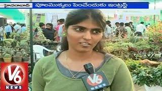 Hyderabad's show interest on Home Gardening (12-01-2015)