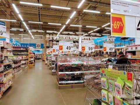 \ЛЕНТА\ -Обзор разного товара .АКЦИИ И ЦЕНЫ в магазине на сегодня.МАРТ 2020.