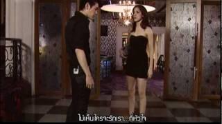 ความรักหายาก...คนรักหาง่าย : BENZE พริกไทย [Official MV]