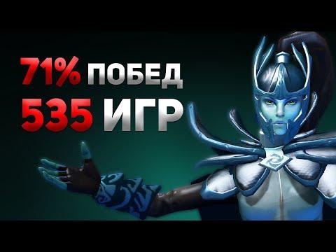 видео: ФАНТОМКА - АНОМАЛИИ ДОТЫ 71% ПОБЕД ЗА 535 ИГР