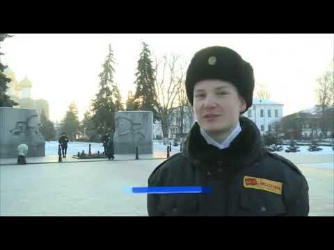3 декабря   День неизвестного солдата
