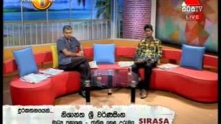 Sirasa Press Release Sirasa TV 26 -11-2014