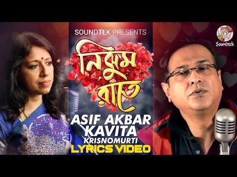Asif , Kavita Krishnomurti - Nijhum Raate | Valentine Song | Soundtek