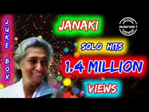 Janaki Solo Hits Vol - 1   Melody   Juke Box   Tamil   Music Box 7