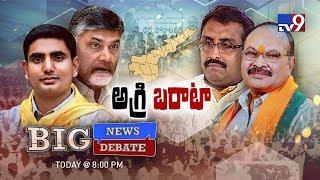 Big News Big Debate : Politics over AgriGold scam || Rajinikanth TV9