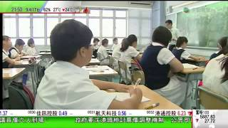 九一八事變(無線電視之時事多面睇)