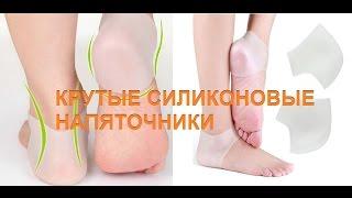 видео Medolla оптом / Platinel Cosmetic