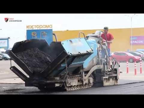 Гарант-асфальтирование.рф - Ямочный ремонт гипермаркета Castorama