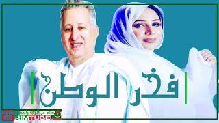 Mouna Dendeny   Bouamatou Vakhr Lwatan منى منت دندني   معماتو فخر الوطن