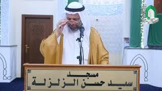 ذكر من الإمام علي الهادي عليه السلام لمن ينسى ما يقال له - السيد مصطفى الزلزلة