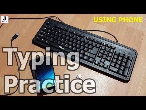 अपने फ़ोन में ही टाइपिंग प्रैक्टिस कैसे करे | How To Practice Computer Typing Using Your Mobile Phone