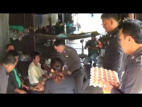 ตราดทูเดย์ ผกก.สภ. บ้านท่าเลื่อน มอบสิ่งของช่วยผู้พิการ