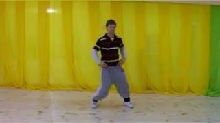 Современные клубные танцы