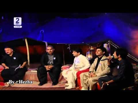 Meran Ali - Rashmal NRT2 میران عەلی