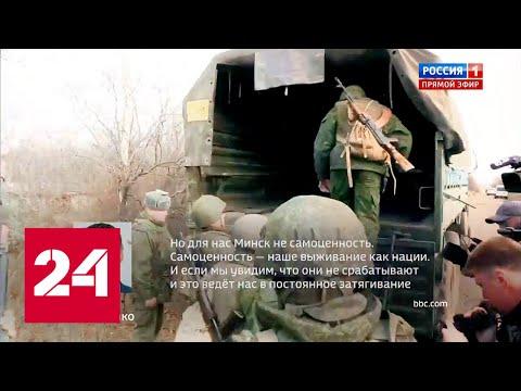 Украина назвала условия