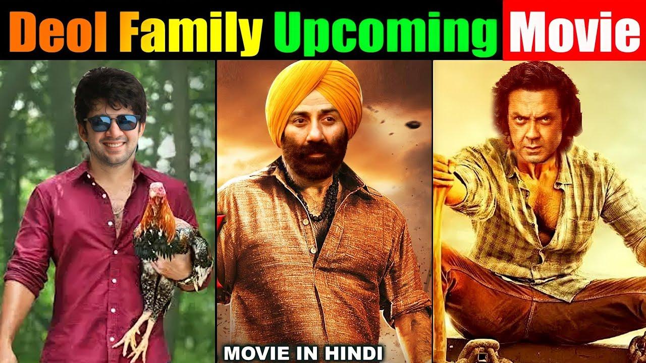 Deal परिवार की ये सबसे बड़ी आने वाली फिल्म सबको हैरान कर देगी..! Deol Family Upcoming movies..!