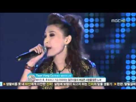 Vĩnh Thuyên Kim hát Teen vọng cổ trên đài truyền hình tại Hàn Quốc