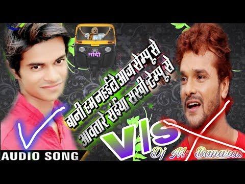 Latest Bhojpuri Song || Shamool Se Aawa Tara Saiya Temou Se ||Vibration Mix 2018 ||Dj Ms Banaras