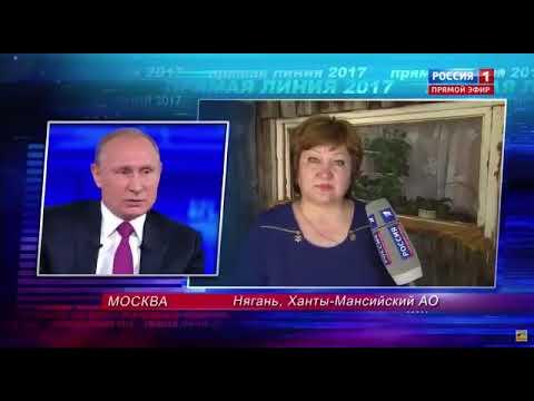 Жесть--Как Мэр города Тында и чиновники Бама обманули Путина