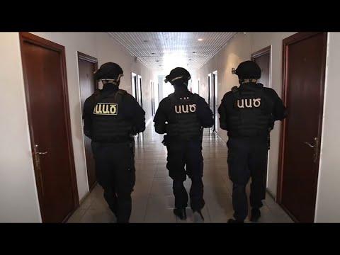 ԱԱԾ-ն գործողություններ է իրականացրել Վերաքննիչ քրեական դատարանի շենքում․ ՈՒՂԻՂ