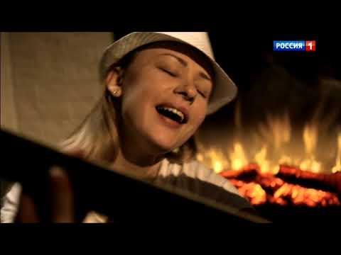 Фильм калейдоскоп любви саундтреки