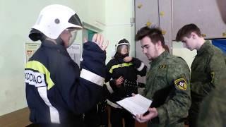 Региональный Кубок Безопасности среди учащихся общеобразовательных учреждений Московской области