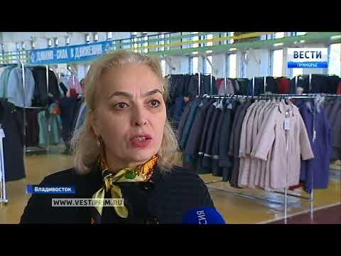 Объявления о продаже мужской верхней одежды в владивостоке: кожаные и джинсовые куртки, летние и зимние пальто, дубленки. Купите недорогую верхнюю одежду для мужчин на юле.