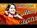 Dj Mashup 1 : Dj Rupendra Hindi Song 💕 90's Hindi Superhit Song 💕 Hindi Old Dj Song💕Dholki Mix