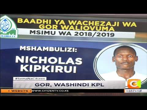 | SEMA NA CITIZEN | Mabingwa wa KPL | Part 2