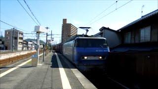 貨物列車1091レです。牽引機はEF200-901号機(吹田機関区所属・試作機)...