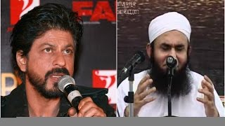 Star Shahrukh Khan Call Maulana Tariq Jameel For FAN Movie Funny Story By Maulana Tariq Jameel 2016