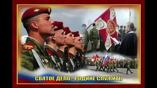 ШИМ Новости №69 Прогноз политики России 2 часть