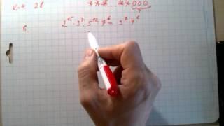 к-4 №6 (2 вар) алгебра 7 клас Звавич