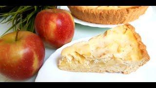 Нежнейший Яблочный пирог ✧ Очень Простой Рецепт из Доступных Продуктов.