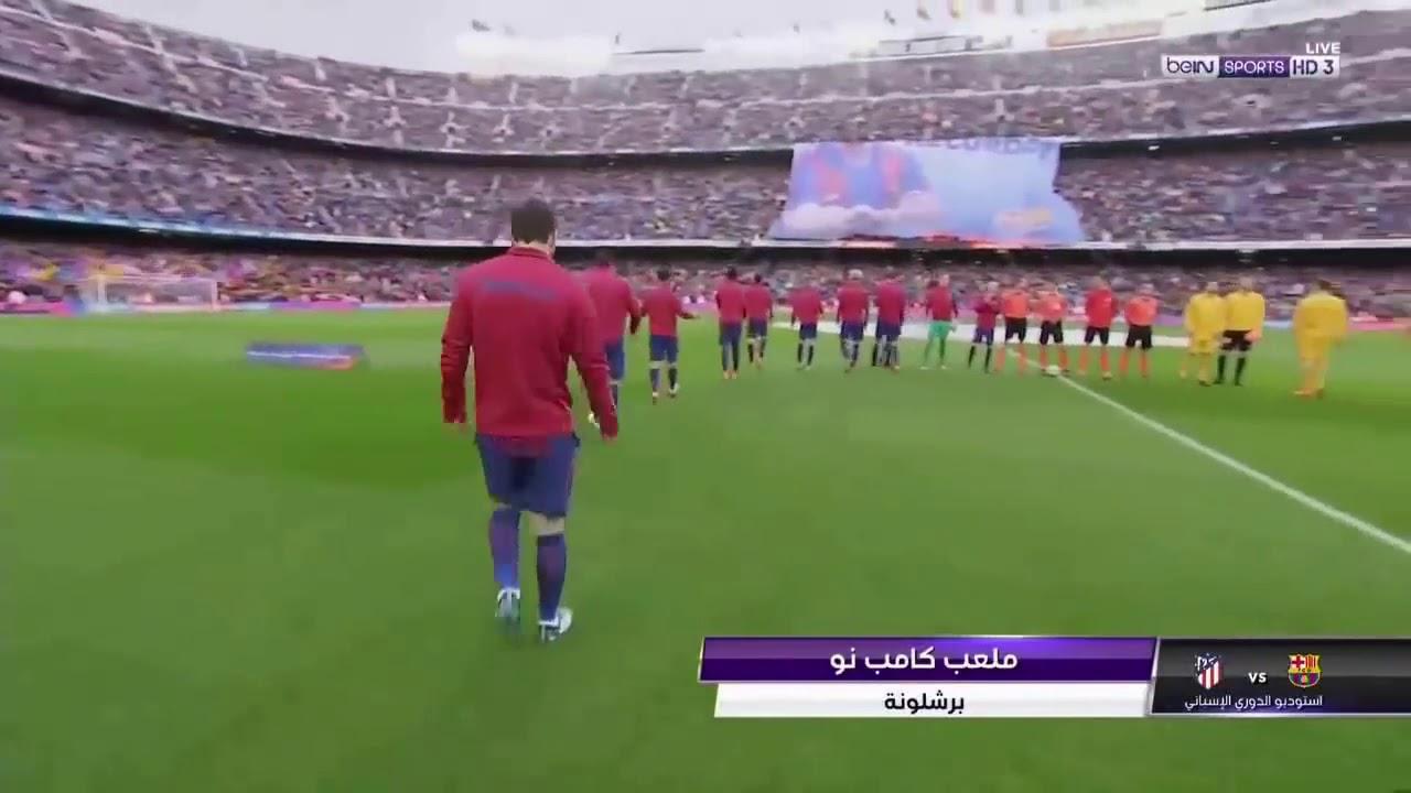 Download Barcelona Vs Atletico Madrid 1-0 - All Goals & Extended Highlights • LA LIGA 04/03/2018