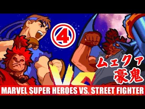 [4/4] 豪鬼(Akuma) and リュウ(Ryu) - マーヴル・スーパーヒーローズ VS. ストリートファイター