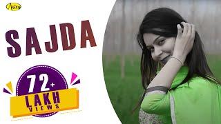 """Sajda Pamma Sahir & Sudesh Kumari """" Brand New """" [ Official Video ] 2014 - Anand Music"""