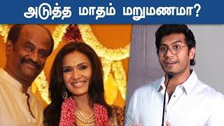 Soundarya Rajinikanth Second Marriage : திருப்பதி கோவிலில் சௌந்தர்யா ரஜினிகாந்த் | Oneindia Tamil