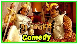 Imsai Arasan 23am Pulikesi Comedy Scenes  Vadivelu   Ilavarasu   Singamuthu   Puravuku Por
